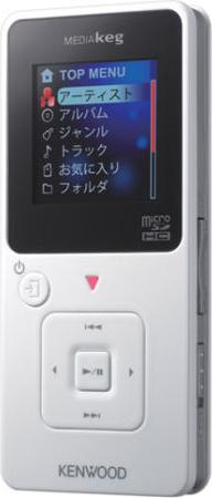 Media Keg MG-E504