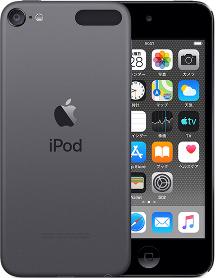 iPod touch 第7世代