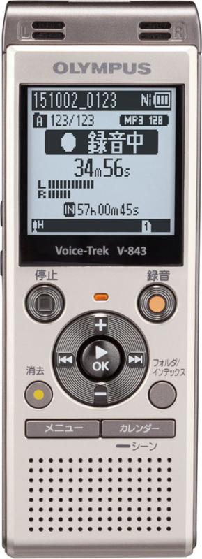 ボイストレック V-843 GLD