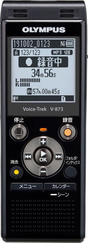 ボイストレック V-873 BLK