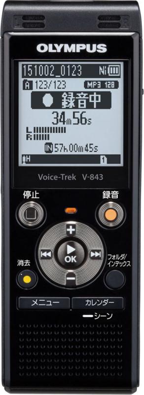 ボイストレック V-843 BLK