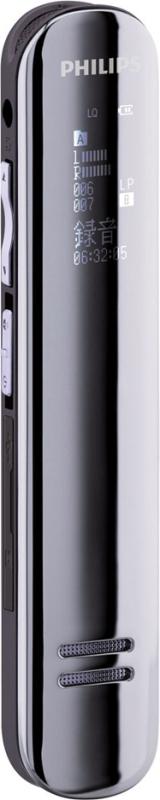 VTR5200