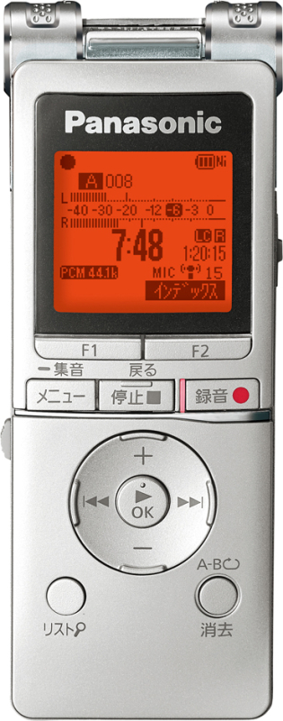 RR-XS470-S