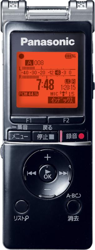 RR-XS460-K