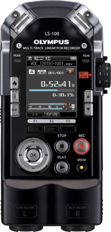 Linear PCM Recorder LS-100