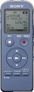 ICD-UX533FA