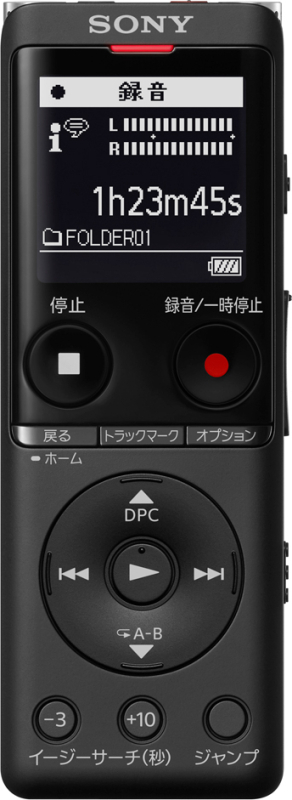 ICD-UX575F