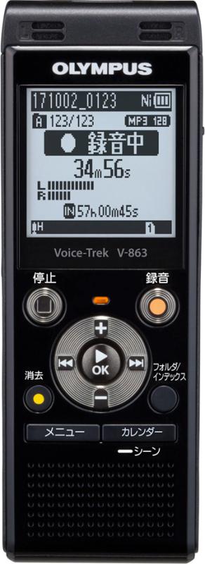 ボイストレック V-863 BLK