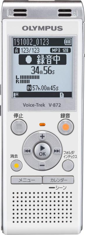 ボイストレック V-872 WHT