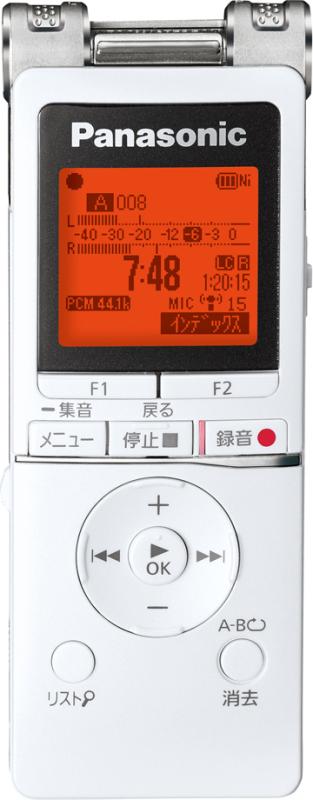 RR-XS470-W