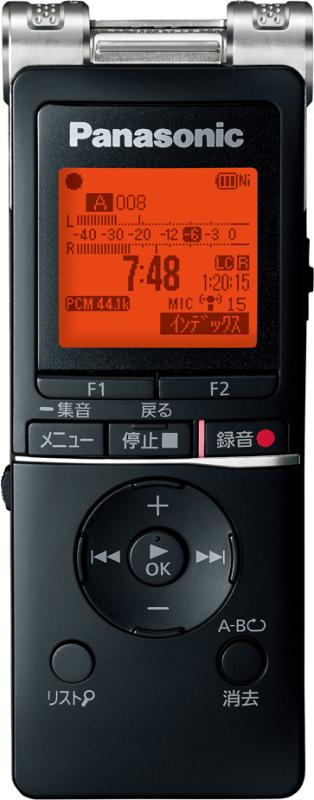 RR-XS470-K