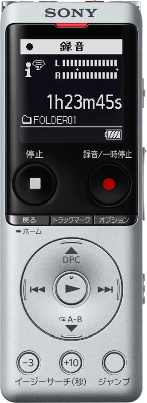 ICD-UX570F