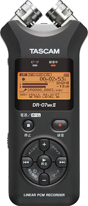 DR-07MKII-JJ