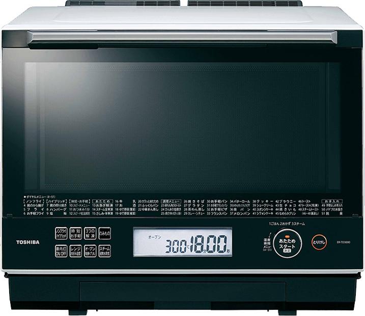 石窯ドーム ER-TD3000