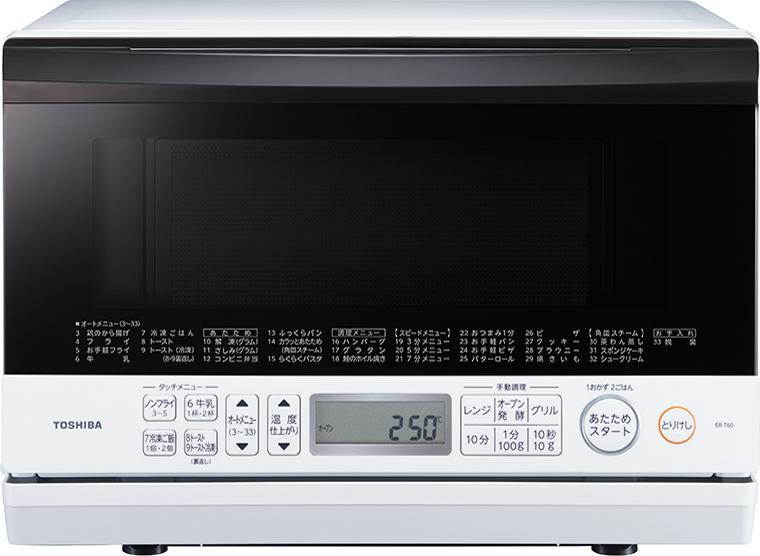 石窯オーブン ER-T60