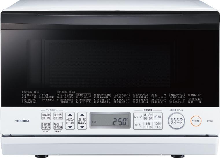 石窯オーブン ER-W60