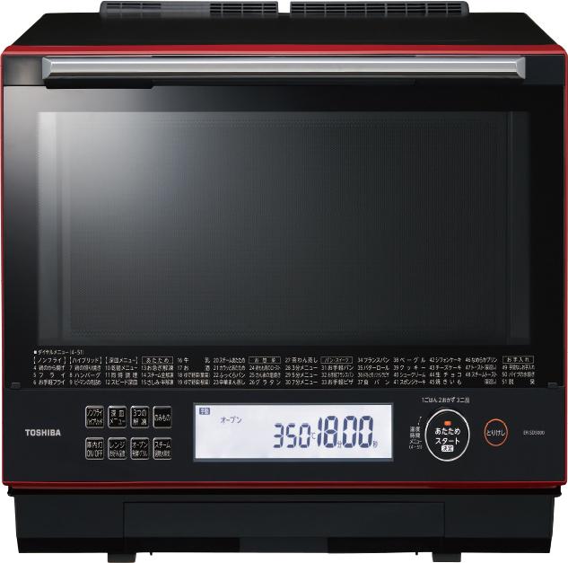 石窯ドーム ER-SD5000