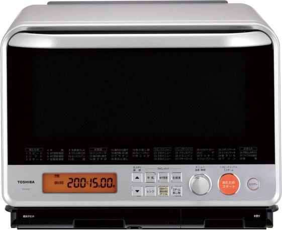 石窯オーブン ER-H10(S)