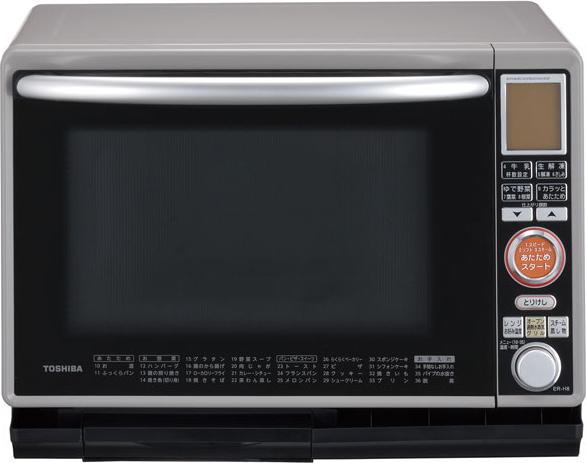 石窯オーブン ER-H8(H)
