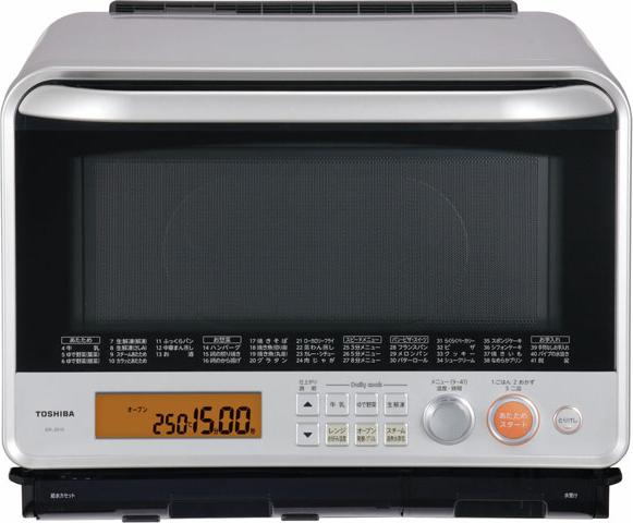 石窯オーブン ER-JD10(S)