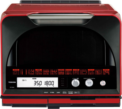 石窯ドーム ER-HD500