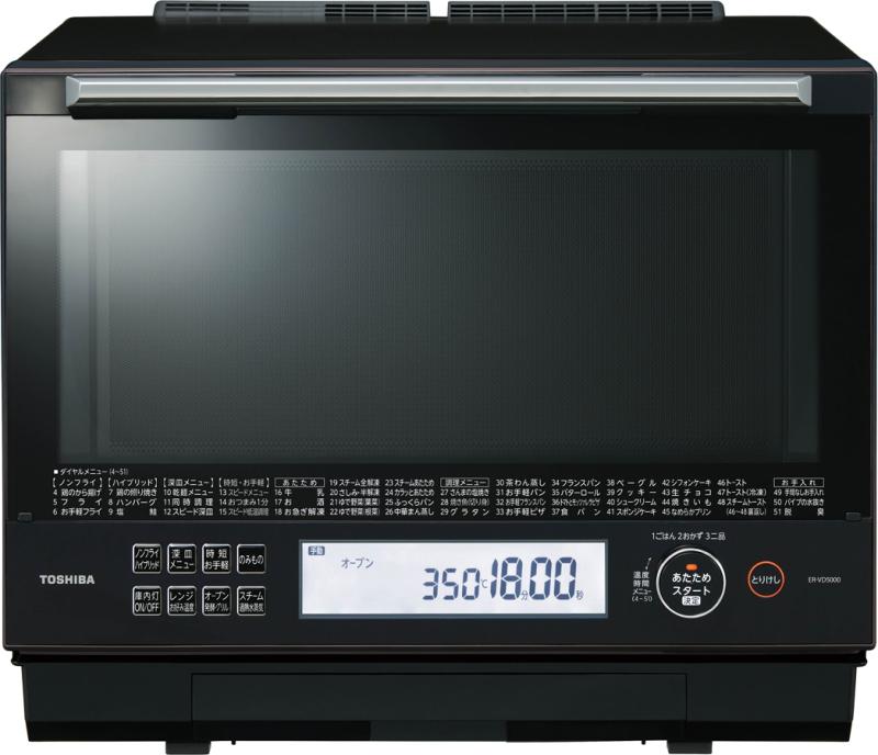 石窯ドーム ER-VD5000