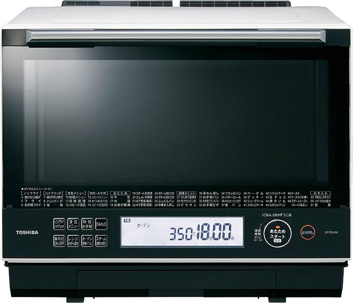 石窯ドーム ER-TD5000