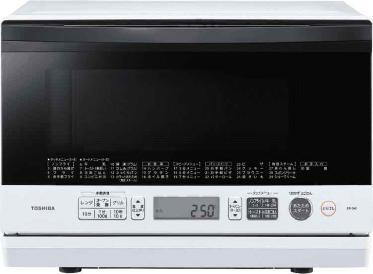 石窯オーブン ER-S60