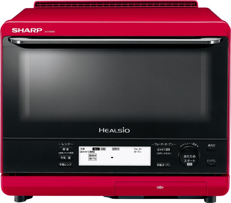 ヘルシオ AX-XS500