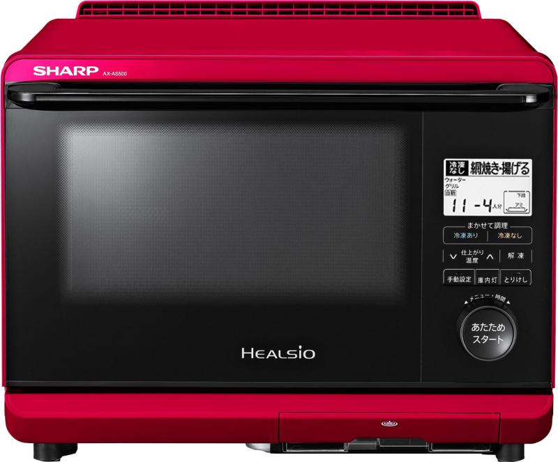 ヘルシオ AX-AS500