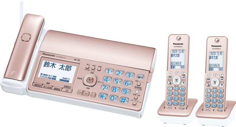 おたっくす KX-PD515DW-N