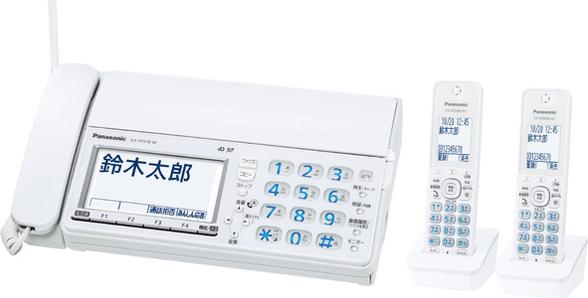 おたっくす KX-PZ610DW-W