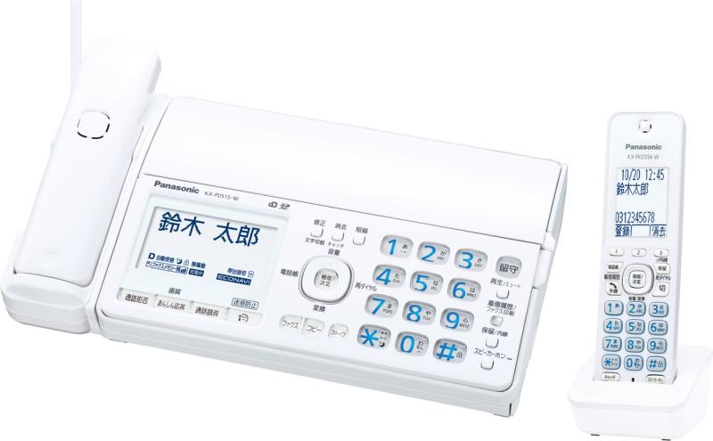 おたっくす KX-PD515DL-W