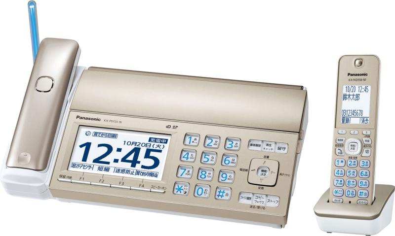 おたっくす KX-PD725DL-N