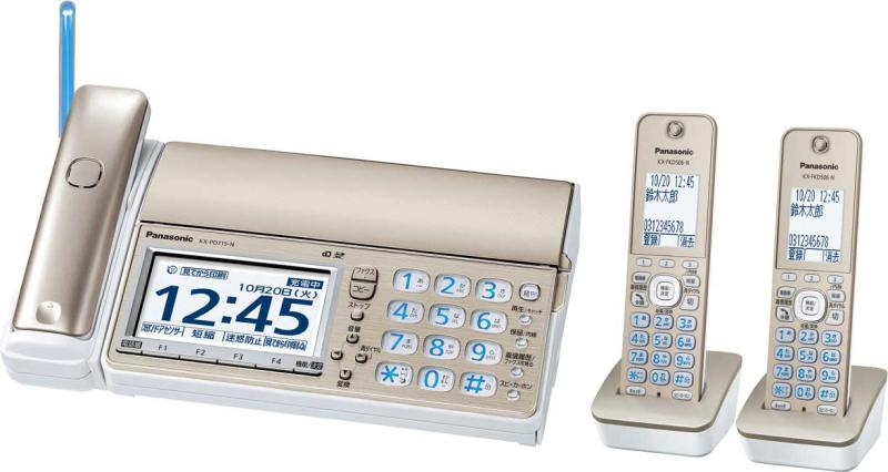 おたっくす KX-PD715DW-N