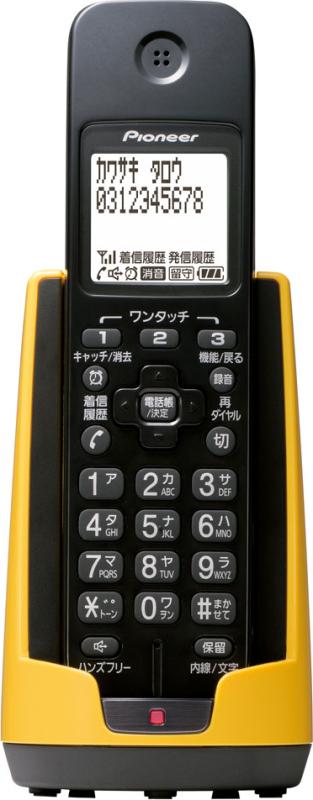 TF-FD15S-Y