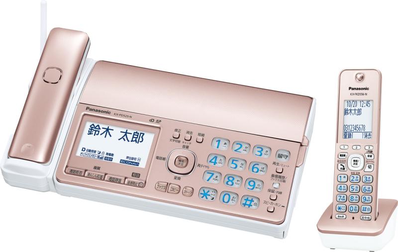 おたっくす KX-PD525DL