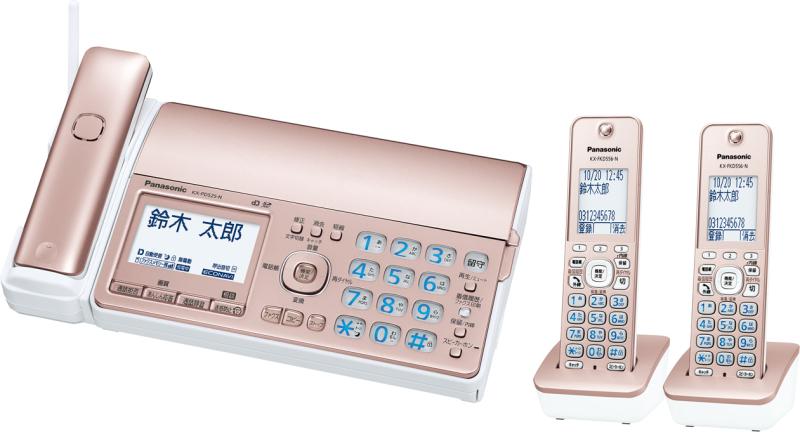 おたっくす KX-PD525DW