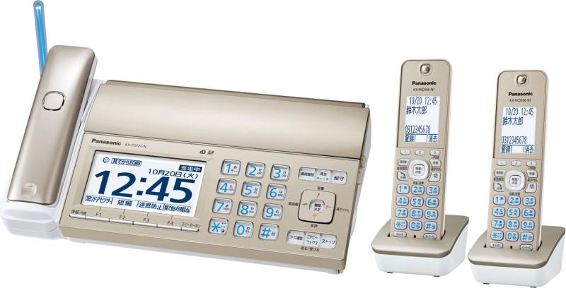 おたっくす KX-PD725DW-N