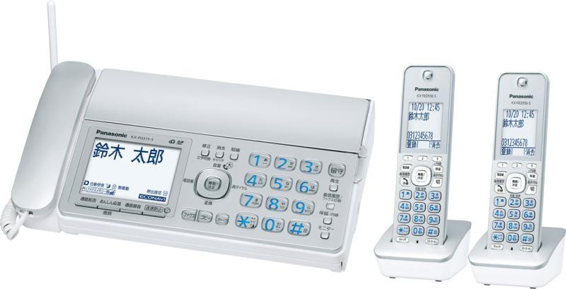 おたっくす KX-PD315DW