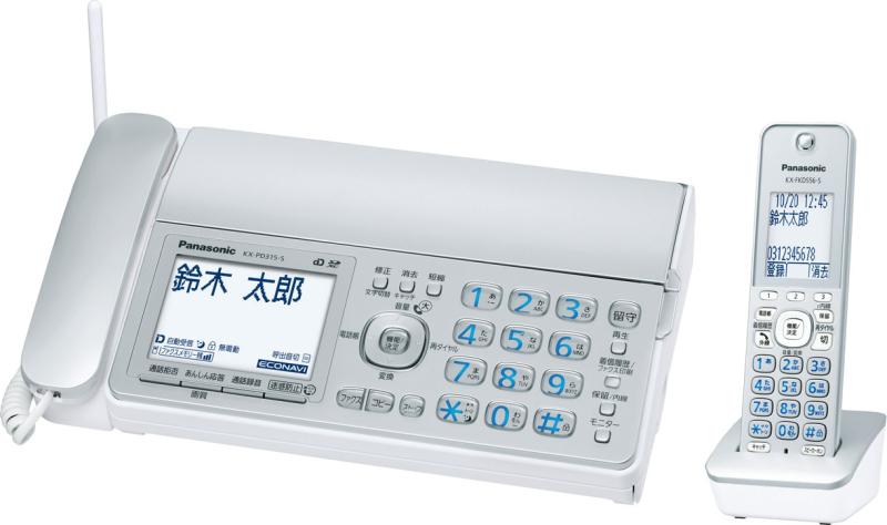 おたっくす KX-PD315DL