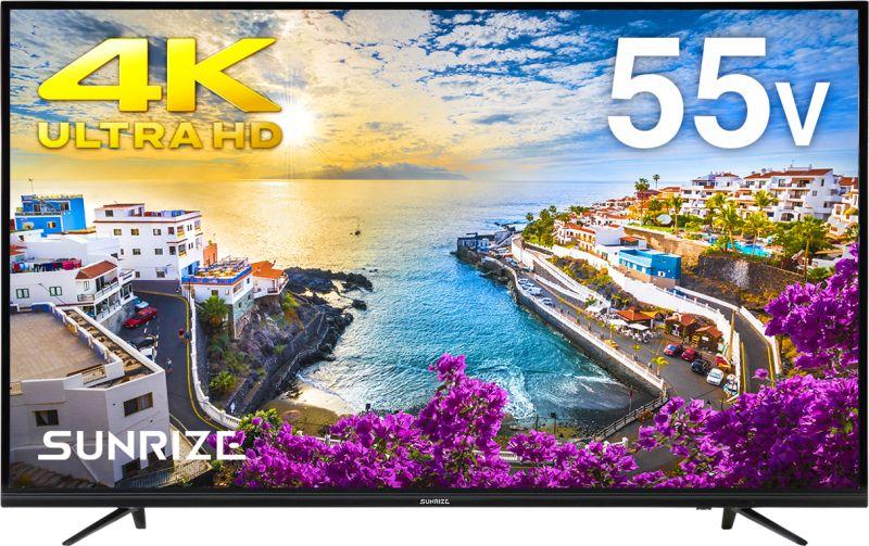 SUNRIZE tv55-4k