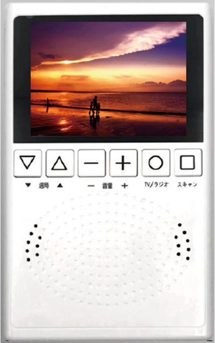 KH-TVR320HC