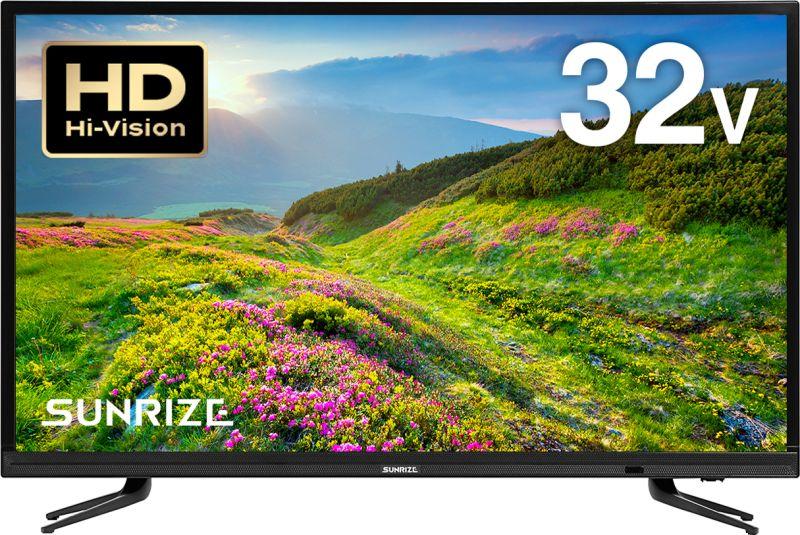 SUNRIZE tv32