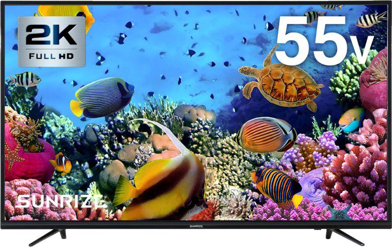 SUNRIZE tv55-hd
