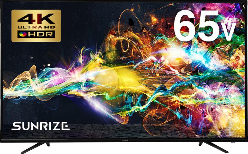 SUNRIZE tv65-4k