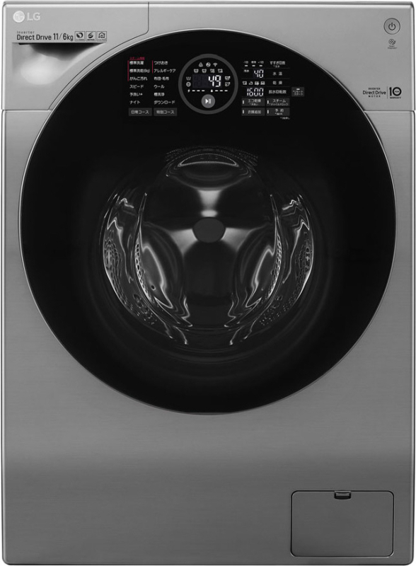 LG DUALWash Steam FG1611H2