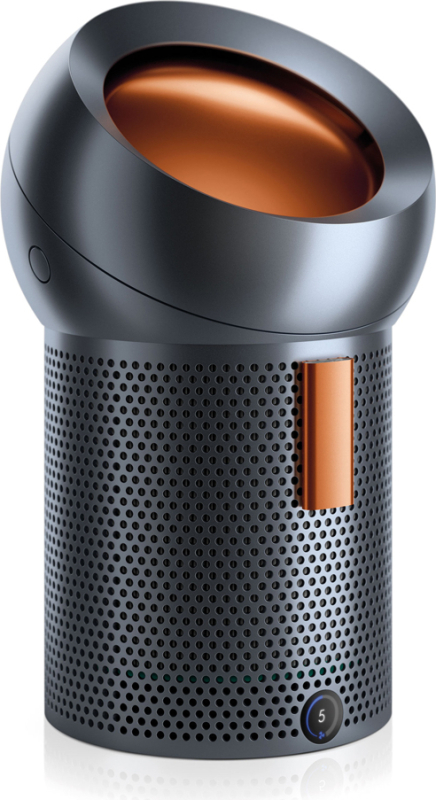 Dyson Pure Cool Me BP01GC