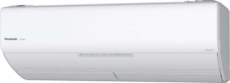 エオリア CS-X408C