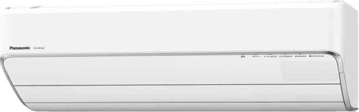 エオリア CS-SX567C2